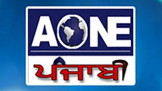 live punjabi news
