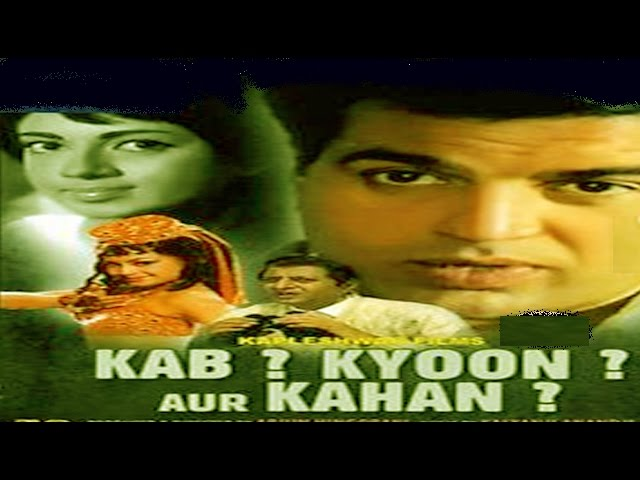 kab kyoon aur kahan full movie free download