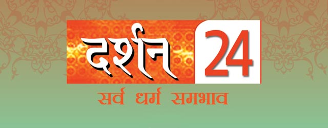 Darshan 24 goes Live on Mobile phones and Web with ZENGA TV