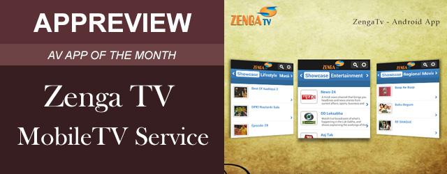 TAV app of the Month